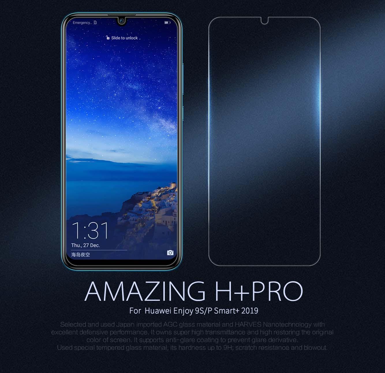 HUAWEI P Smart+2019 screen protector