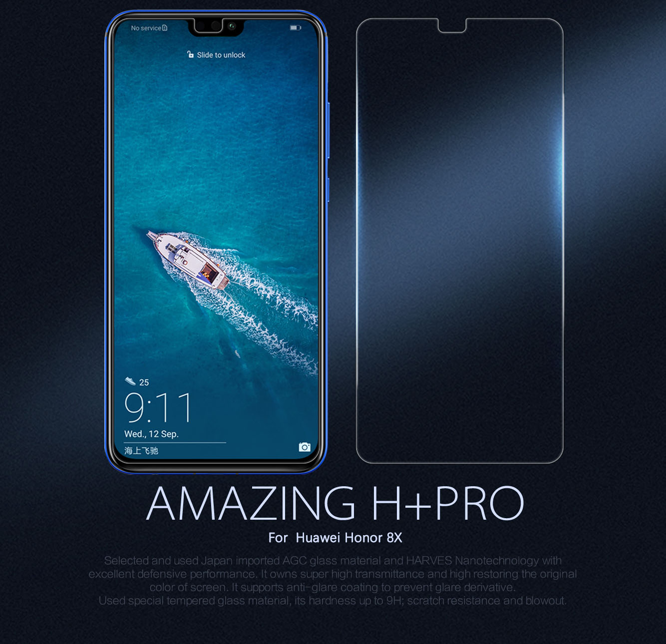HUAWEI Honor 8X screen protector