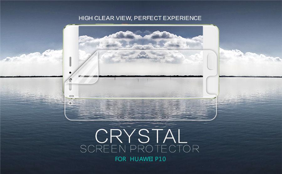 HUAWEI P10 screen protector