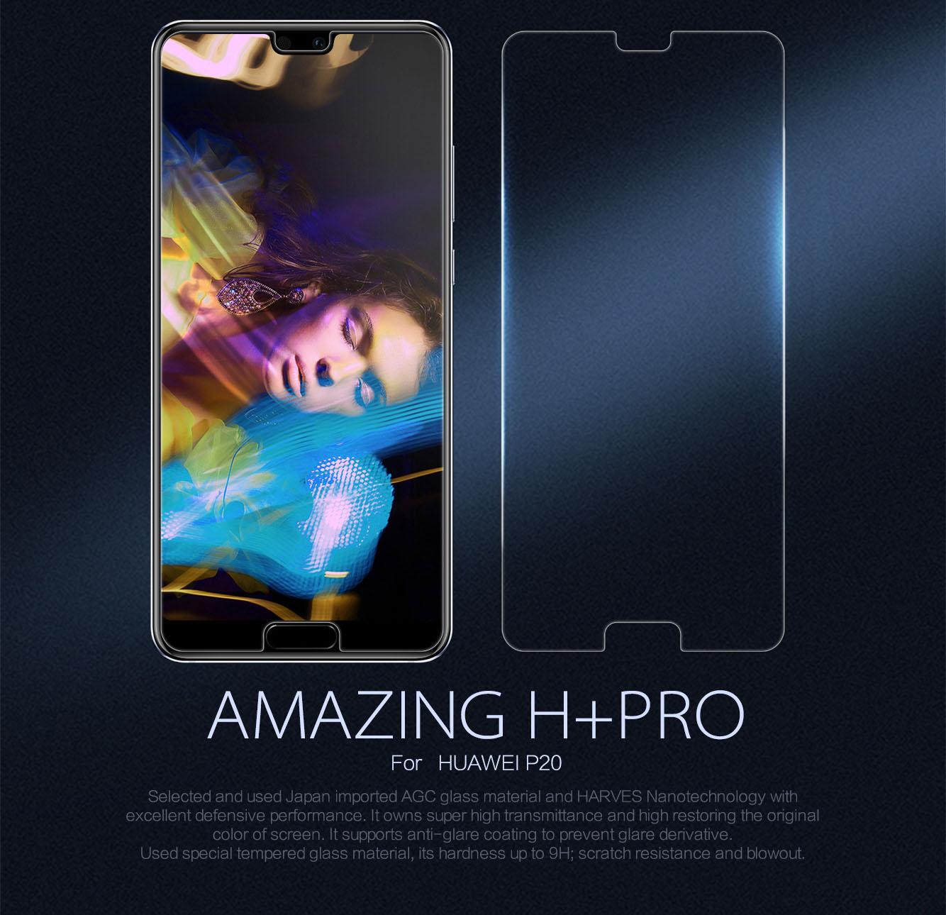 HUAWEI P20 screen protector
