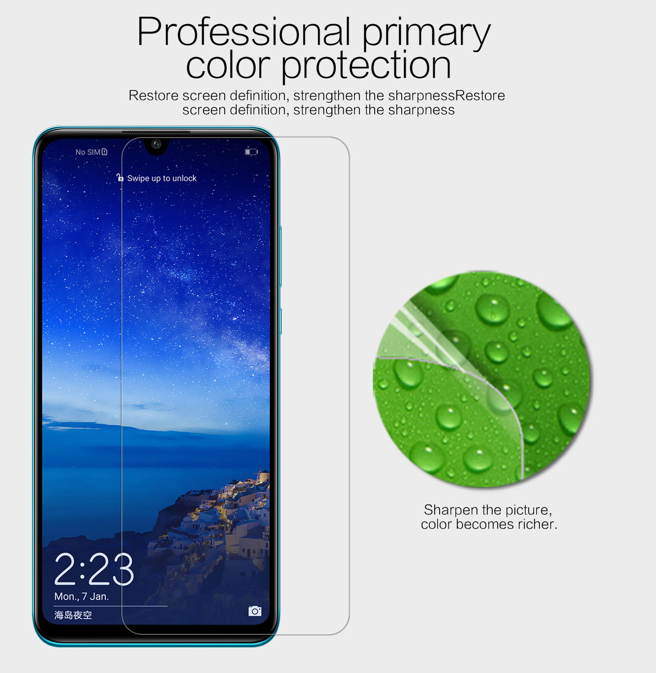 HUAWEI P30 Lite screen protector