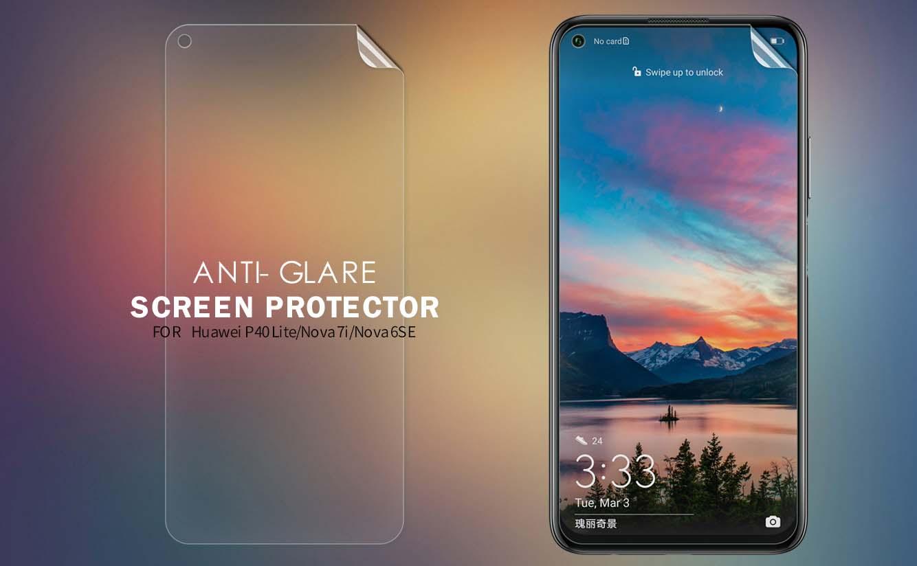 HUAWEI P40 Lite screen protector