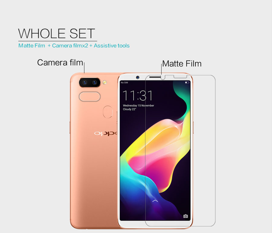 OPPO R11s screen protector