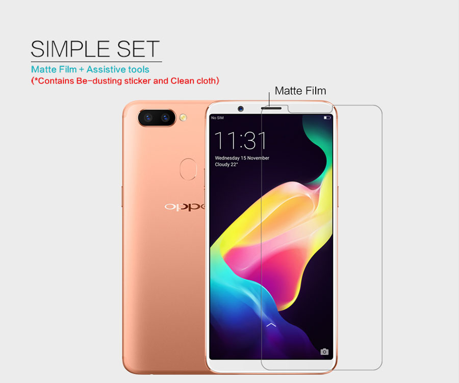 OPPO R11S Plus screen protector