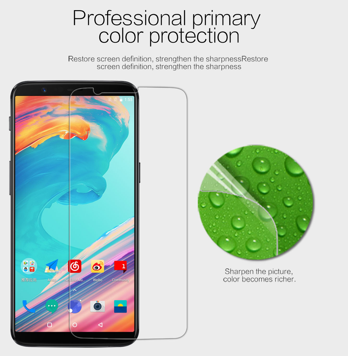 OnePlus 5T screen protector