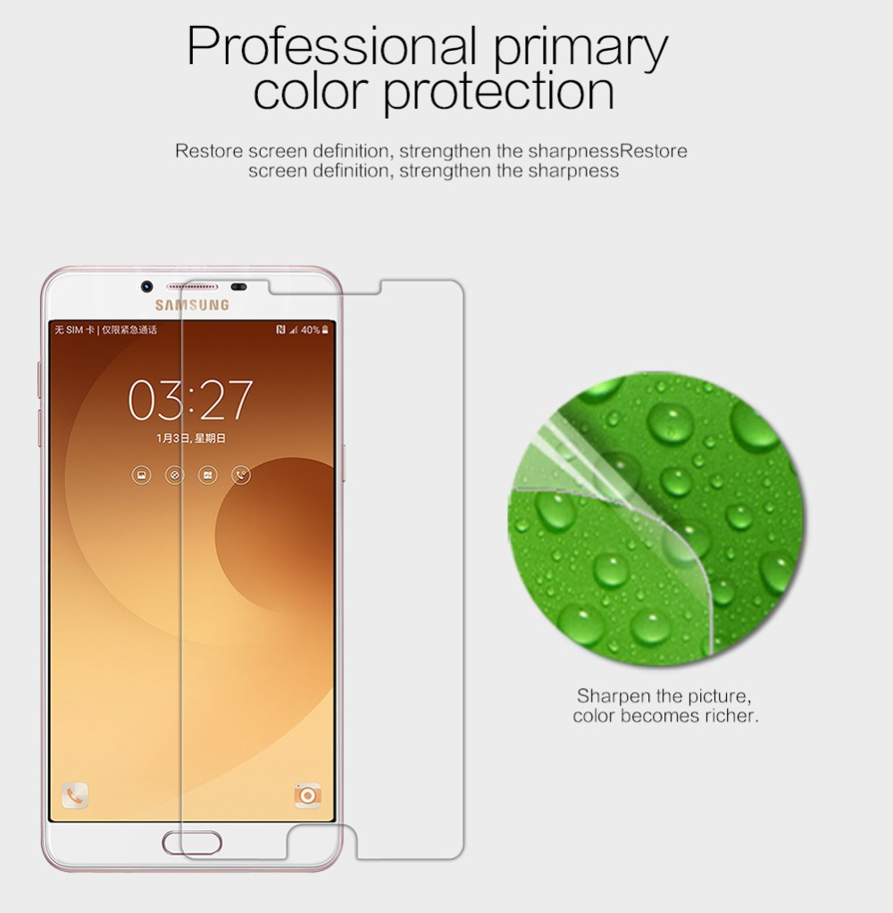 Samsung C9 Pro Super Clear Protective Film
